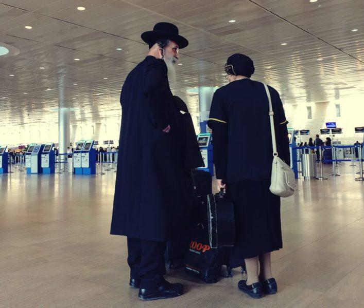 Cómo ir desde el aeropuerto a Jerusalén o Tel Aviv