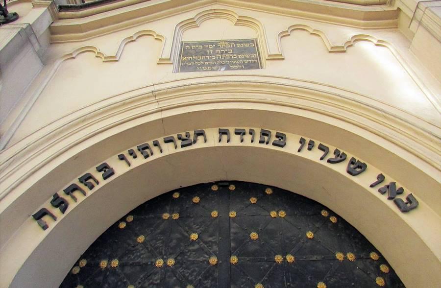 Ruta de las Sinagogas en Cracovia.