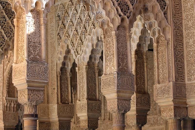 Interior de la Alhambra.